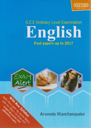 Ordinary Level English Past Papers up to 2017