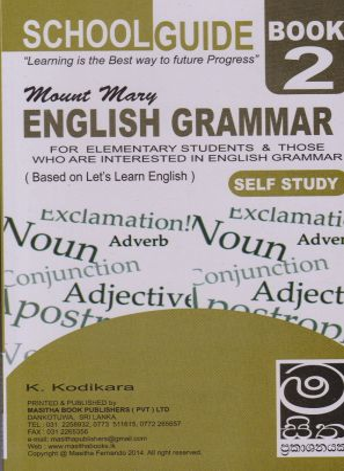 English Grammar Book 2