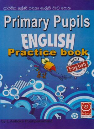 Primary Pupils English - Practice Book