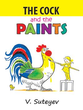 The Cock and The Paints