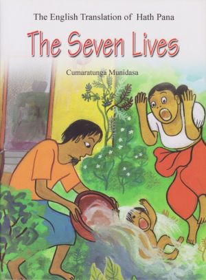 The Seven Lives