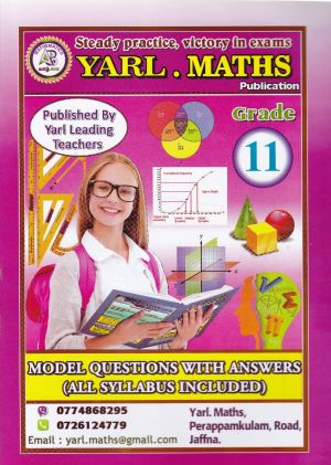 Maths - Model questions with answers - Grade 11